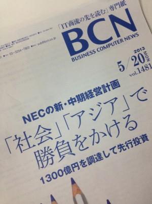 BCN20130520