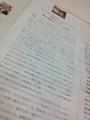 BCN20130520_2